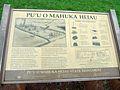 Sign at Puʻu o Mahuka Heiau State Monument (8583237461).jpg