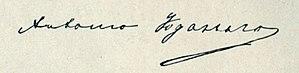 Antonio Fogazzaro - Image: Signature of Antonio Fogazzaro