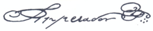 Cursive signed Imperador followed by a script P and 4 dots arranged as a cross