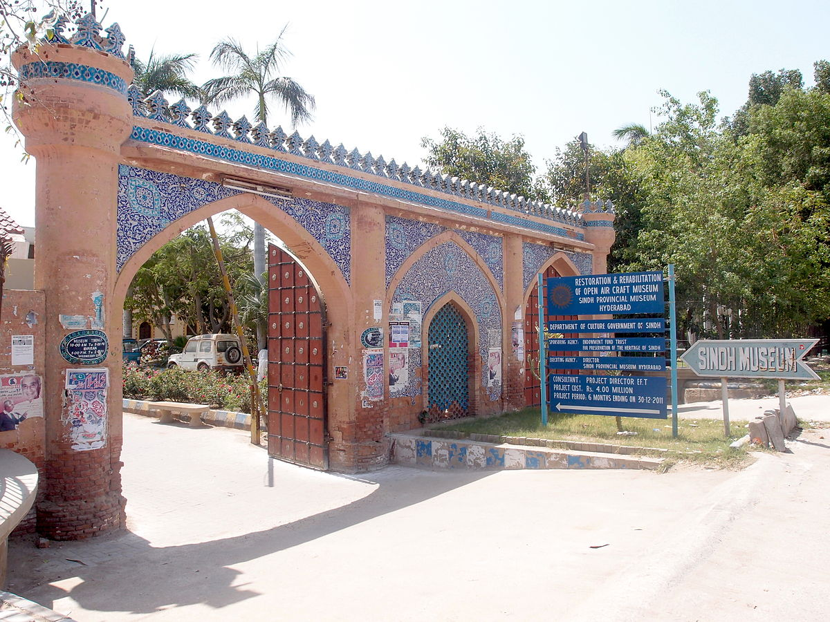Sindh Museum Wikipedia