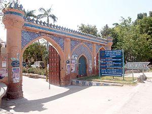 Sindh Museum - Sindh Museum