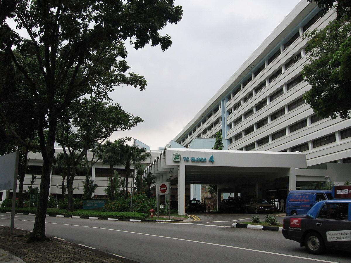 Singapore General Hosp...