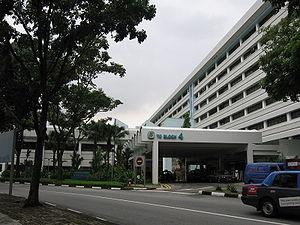 Singapore General Hospital - Block 4 entrance of the Singapore General Hospital
