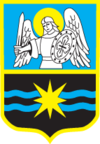 Coat of arms of Славутич