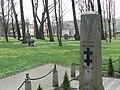 Sochy Park KlaipėdaPam1923.JPG
