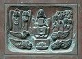 Soest-091011-10301-St-Peter-Suedportal-Gott.jpg