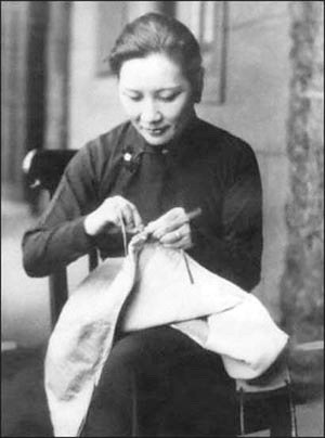 New Life Movement - Soong Meiling Stitching a Uniform For Soldiers