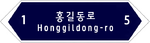 South Korea Road Name Odd-numbered (Examples).png