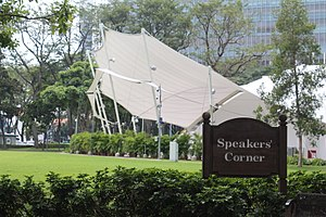 Speakers' Corner, Singapore - Speakers' Corner at Hong Lim Park, photographed in March 2017.