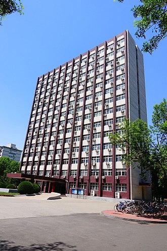Nankai Institute Of Economics - Image: Square Building of Nankai University School of Economics