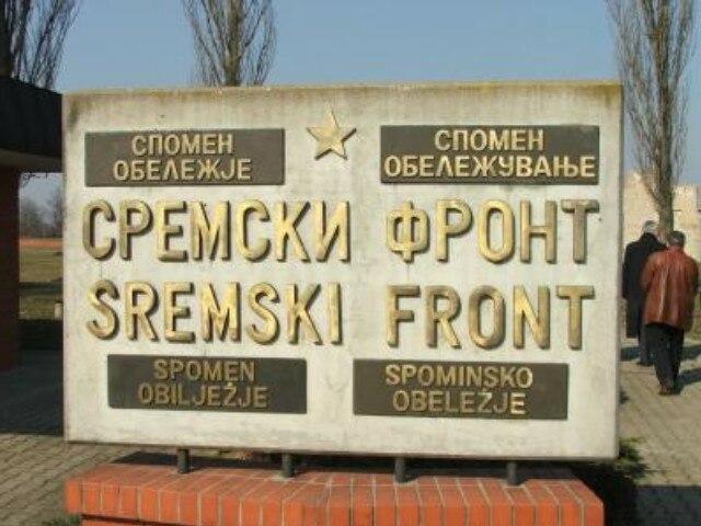 Sremski front Memorial