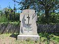 Stèle 57e RI.jpg