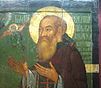 St.Basil and prince Vasily detail.jpg