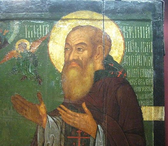 Василий III, отец Ивана IV