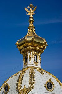 St.Petersburg Russia Summer Palace-2.jpg