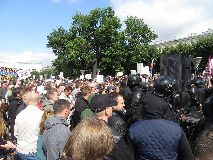 St Petersburg.2019-08-02.Solidarity with Moscow protests rally.IMG 3929.jpg