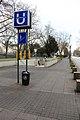 Stadtbahnhaltestelle-auswaertiges-amt-21.jpg