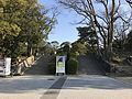 Stairs in Hommaru of Hiroshima Castle.jpg