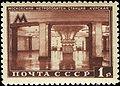 Stamp 1950 1542.jpg