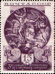 Stamp Soviet Union 1935 CPA517.png