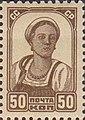 Stamp Soviet Union 1940 CPA346.jpg
