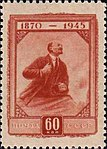 Stamp Soviet Union 1945 CPA1001.jpg