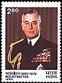 Stamp of India - 1980 - Colnect 505875 - Grand Admiral Lord Louis Mountbatten Earl of Burma 1900 19.jpeg