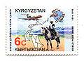 Stamp of Kyrgyzstan 190.jpg