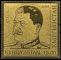 Stamp of Kyrgyzstan 2005 Scott268.jpg