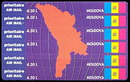 Stamp of Moldova 115.jpg