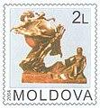 Stamp of Moldova md042st.jpg