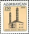 Stamps of Azerbaijan, 2002-610.jpg