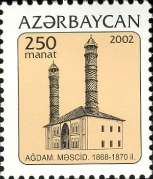 Agdam - Agdam Mosque on Azerbaijani stamp (depicted as it looked before the Karabakh war)