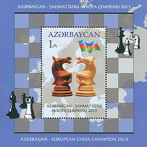 European Team Chess Championship - This stamp is devoted to the victory of the national team of Azerbaijan in the 2013 European Team Chess Championship