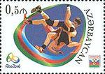 Stamps of Azerbaijan, 2016-1270.jpg
