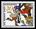 Stamps of Germany (DDR) 1971, MiNr 1722.jpg