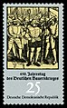 Stamps of Germany (DDR) 1975, MiNr 2016.jpg