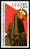 Stamps of Germany (DDR) 1975, MiNr 2041.jpg