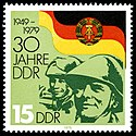 Stamps of Germany (DDR) 1979, MiNr 2460.jpg