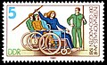 Stamps of Germany (DDR) 1981, MiNr 2621.jpg
