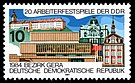 Stamps of Germany (DDR) 1984, MiNr 2880.jpg