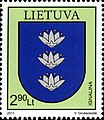 Stamps of Lithuania, 2011-27.jpg