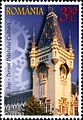 Stamps of Romania, 2014-111.jpg