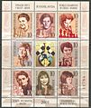 Stamps of Yugoslavia Chess 2001.jpg