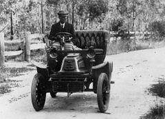 Dolson Car For Sale