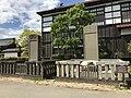 Stela in front of Former Meirinkan School.jpg