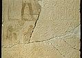 Stela of Reniseneb MET 63.154 05.jpg