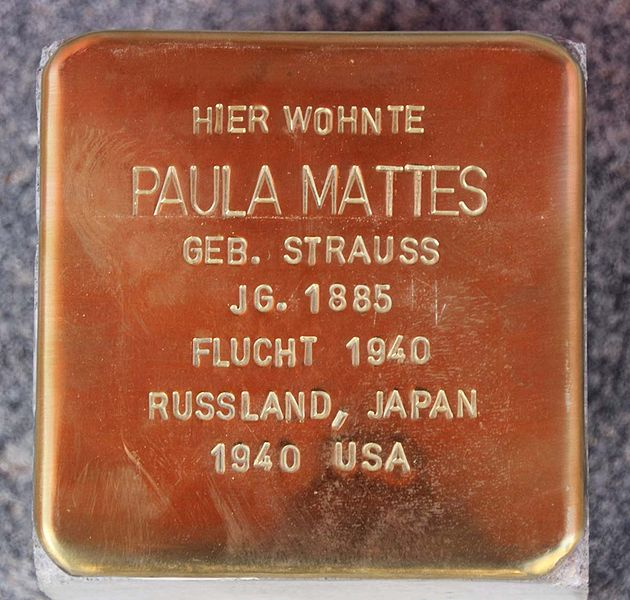 File:Stolperstein paula mattes.JPG