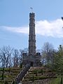 Stoney Creek Battlefield Monument front May 2015.jpg