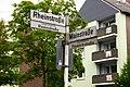 Straßenschild in WHV.jpg